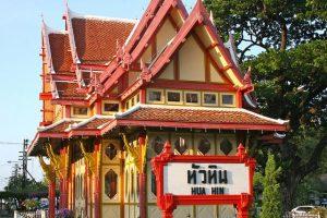 Goedkope vakantie naar Hua Hin, Thailand2